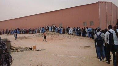 صدمة في موريتانيا جرّاء طابور المطعم الجامعي