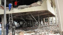 Nigeria police make arrests over Boko haram 'sleeper cells' in Abuja area