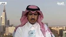 """خبير: وثائقي """"العربية"""" أظهر شجاعة رجال الأمن"""