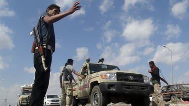اليمن..اغتيال قائد #المقاومة_الشعبية في عدن