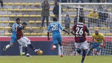 بولونيا يحرم نابولي من صدارة الدوري الإيطالي