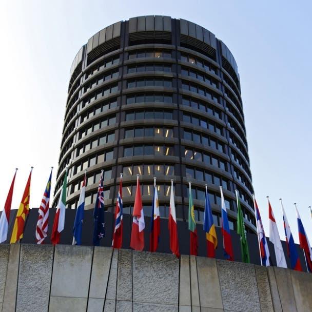"""""""لجنة بازل"""" تضع مبادئ جديدة لحماية البنوك من المخاطر"""