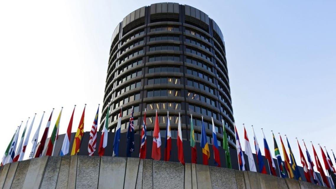 بنك التسويات الدولية