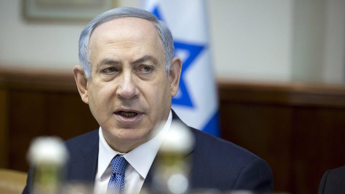Israeli Prime Minister Netanyahu holds the weekly cabinet meeting in Jerusalem. (Reuters)