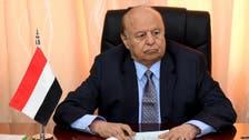 اليمن.. الأحمر نائبا للرئيس وبن دغر رئيسا للوزراء