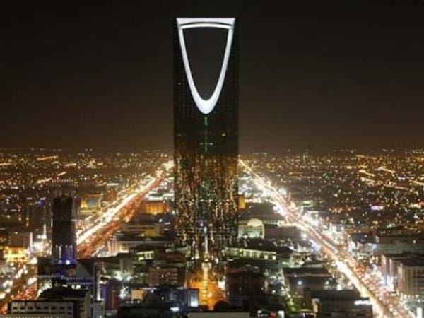 السعودية: مبادرات اقتصادية لترشيد الإنفاق الحكومي