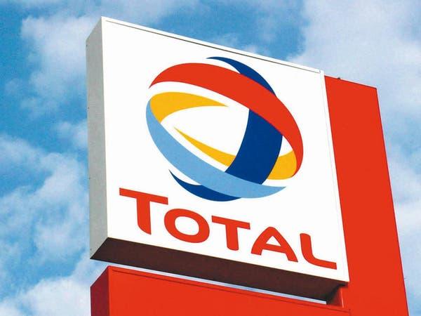 """تمديد منع تسليمات الوقود من مصفاة لـ """"توتال"""" في فرنسا"""