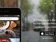 تطبيق Spot لاستكشاف أفضل الأماكن حول العالم