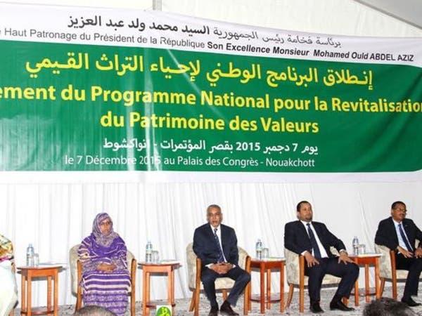 #موريتانيا تطلق برنامجا لإحياء التراث القيمي