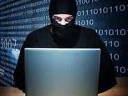 واشنطن: نجحنا في مواجهة اعتماد داعش على الإنترنت