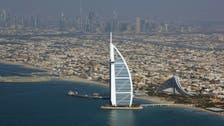 Gulf plans to roll out value-added tax in 3 years