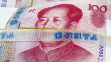 China yuan weakens after signs of stability calm markets