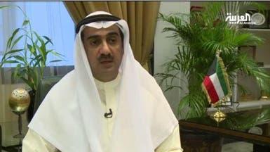 """وزير كويتي لـ""""العربية"""": ندرس ضريبة 10% لأرباح الشركات"""