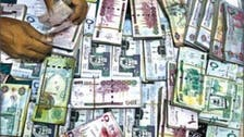 غریب سعودی دوشیزہ کو 15 ملین ریال کیسے ملے؟