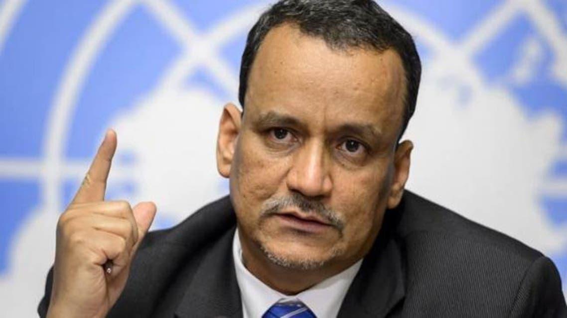 U.N. envoy to Yemen, Ismail Ould Cheikh Ahmed