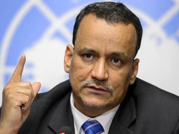 ولد الشيخ إلى صنعاء وعدن للتشاور مع الأطراف اليمنية