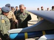 """القوات العراقية تهاجم #داعش بطائرات """"بدون طيار"""""""