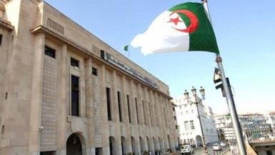 مشروع دستور الجزائر لا يتضمن أكثر من ولايتين رئاسيتين