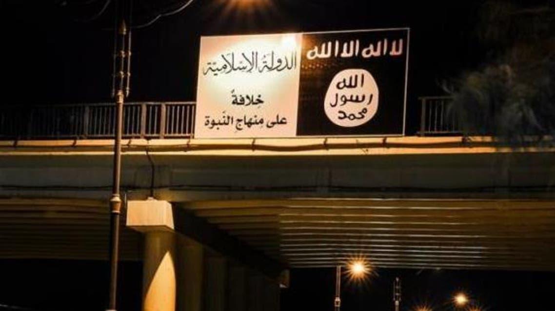 داعش - الموصل