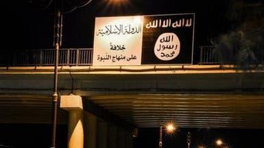 داعش يتبنى الهجوم على معسكر بعشيقة قرب #الموصل