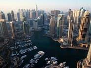 320 مليون درهم تصرفات عقارات دبي في يوم واحد