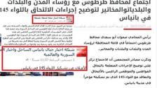 رسمياً.. جيش من كبار السن والفتيان للقتال مع #الأسد