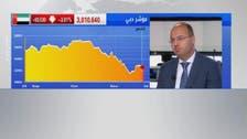 """النفط يفاقم خسائر أسواق الخليج و""""دبي"""" تهبط 3%"""