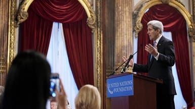 كيري: الاجتماع الدولي حول سوريا في 18 ديسمبر بنيويورك