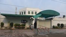 U.S. shooter's Pakistan religious school condemns massacre