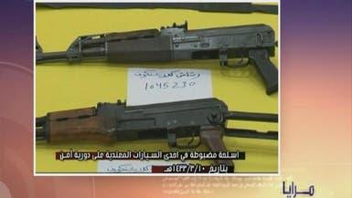#مرايا .. مشاهد خاصة للسلاح في تمرد العوامية