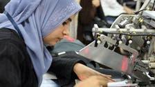 هذه المهن الأكثر طلباً في سوق العمل بمصر