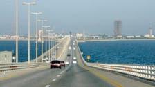 هذه شروط دخول السعودية عبر جسر الملك فهد مع البحرين