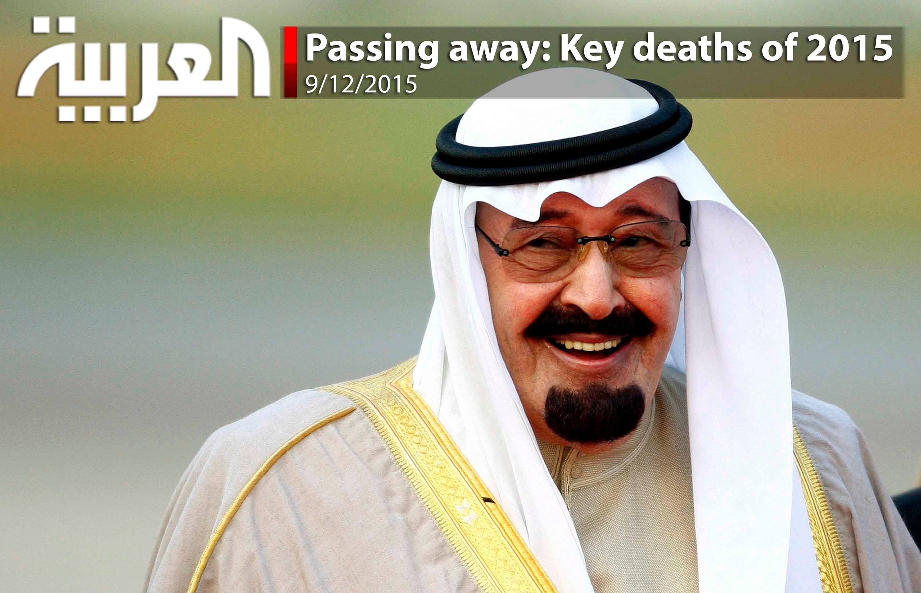 Passing away: Key deaths of 2015