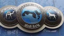 Saudi Oger in talks to sell its 21 percent stake in Arab Bank