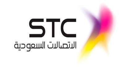 """مصادر للعربية: اجتماع مرتقب اليوم لحسم صفقة STC و""""فيفا"""""""