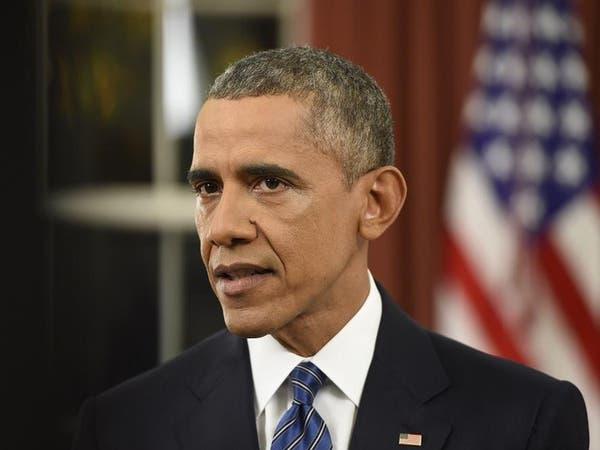 """أوباما يرحب بإعلان السعودية المشاركة براً ضد """"داعش"""""""