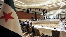 الائتلاف السوري: الرياض 2 سيعيد تشكيل هيئة المفاوضات