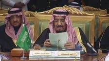 دہشت گردی کا کوئی دین و مذہب نہیں: شاہ سلمان