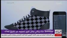 ShiftWear: Design-changing sneakers kicking futuristic footwear