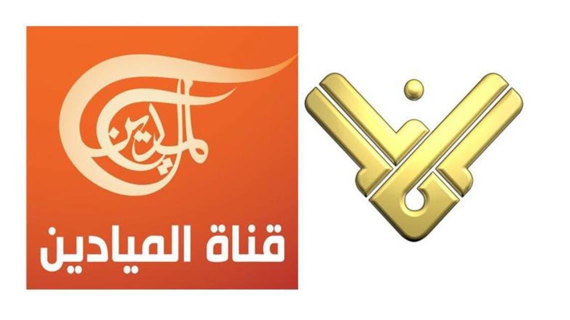 شعار قناة المنار و الميادين