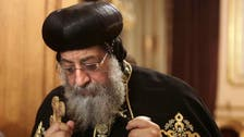 Egyptian Coptic pope in Jerusalem: Religious or political statement?