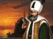 العثور على قبر السلطان العثماني سليمان القانوني بالمجر