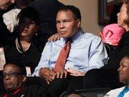 الملاكم محمد علي يدعو المسلمين للتصدي للأفكار المتطرفة