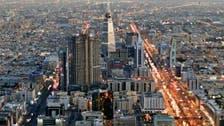 السعودية تعزز التحول الاقتصادي عبر ضبط الإنفاق