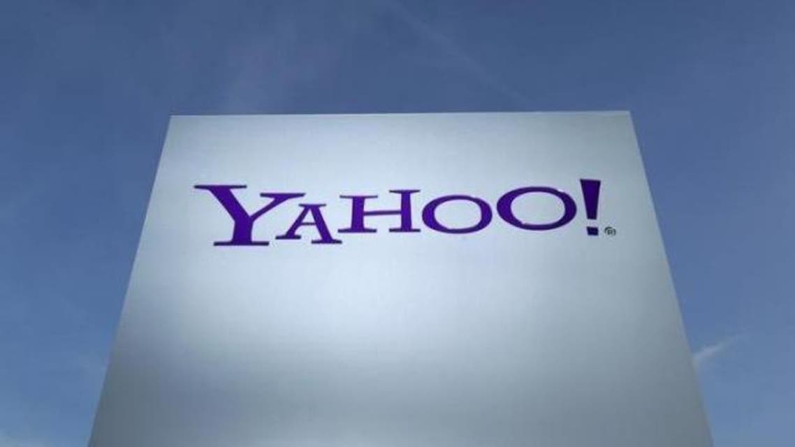 Its Alibaba stake, worth more than $30 billion, accounts for the bulk of Yahoo's current market value of $32 billion. (Reuters)