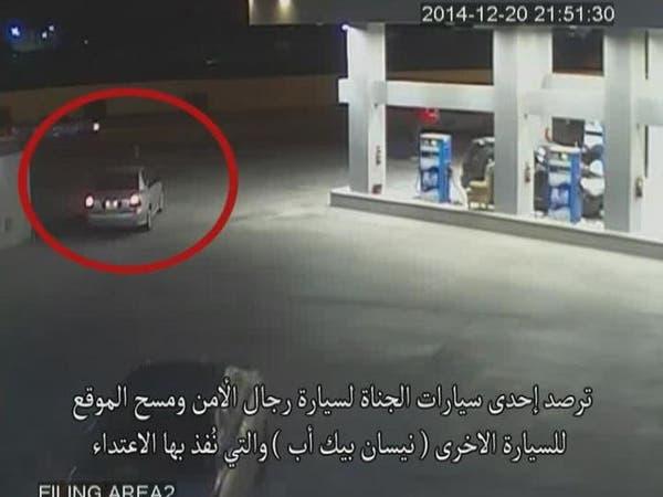 برنامج مرايا يعرض فيديو حصريا لاغتيال رجل مرور بالقطيف