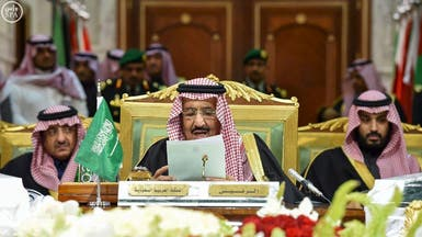 الملك سلمان: #الإرهاب لا دين له والإسلام يرفضه