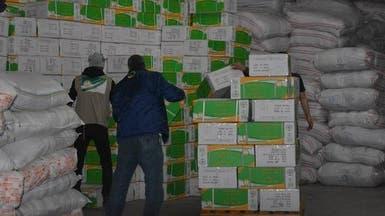 450 ألف حقيبة مدرسية لأبناء اللاجئين السوريين