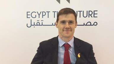 سفير بريطانيا بمصر يعرض وظائف على أحمد السقا ومحمد صلاح