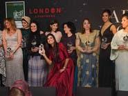 """بالصور.. """"لندن"""" تكرّم النساء العربيات الناجحات"""